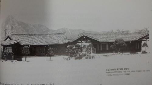 감고당의 옛사진