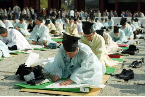 조선시대 과거시험