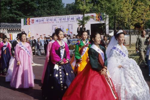 국악로 전통문화축제