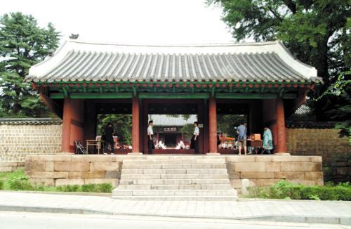 서울 문묘 신삼문