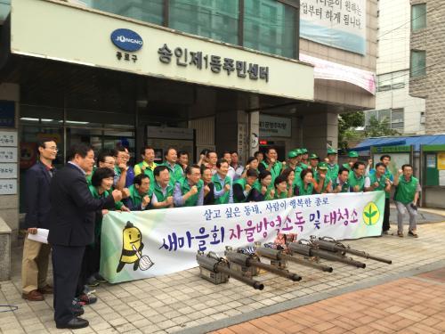 숭인1동 새마을방역 및 청소