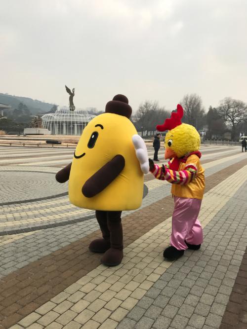 제18회 인왕산 청운공원 해맞이 축제