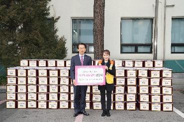 전국자원봉사연맹 사랑의 김장 나누기