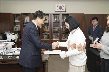2019 제1기 종로구 어린이청소년의회 의원 표창 수여