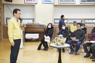 동주민센터 방역 대책 보고 및 간담회_청운효자동
