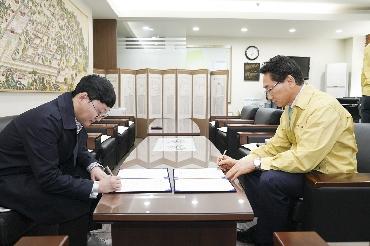 서울믿음치과 틀니지원사업 협약식