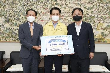 코로나19 방역물품 손소독제 전달식