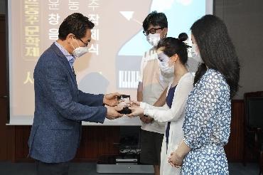 제6회 전국 윤동주창작음악제 시상식