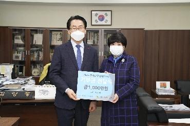 ㈜자연인 이진민 대표 저소득장애인 및 장애인시설지원 기부금 전달식