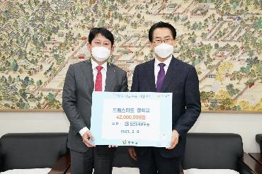 SGI 서울보증보험 장학금 전달식