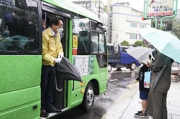 평창동 시내버스(8003번) 개통식