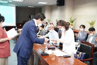 2020년 제1회 주민참여예산위원회 회의