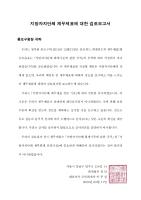 2019회계연도 재무제표 ebook보기(새창)
